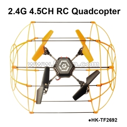 2.4G 4CH Climb Wall Helicage Quadcopter