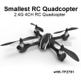World Smallest 2.4G 4CH quadcopter