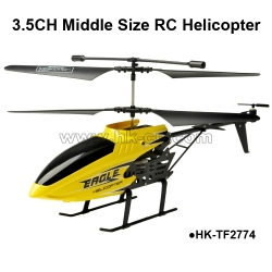 3.5CH IR helicopter rc helicopter rc helicopters wholesale rc helicopter for sale
