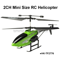 TOYABI new 2CH RC metal helicopter for sale wholesale
