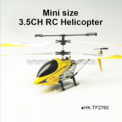 Mini size 3CH rc helicopter with gyro