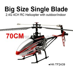 MJX F645 2.4G 4CH big size Single Blade RC Helicopter with outdoor indoor