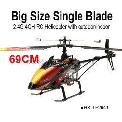 V911 2.4G 4CH big size Single Blade RC Helicopter with outdoor indoor