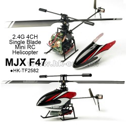 MJX F47 2.4G 4CH single blade mini rc helicopter
