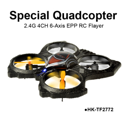 2.4G EPP 4CH 6-Axis RC Quadcopter parrot ar drone 2.0 2.4G 4CH Big Size EPP  RC Quadcopter Intruder UFO