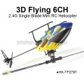 2.4G 6CH 3D Flying single blade mini rc helicopter