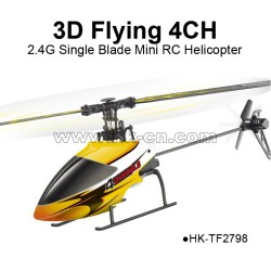 2.4G 4CH single blade mini rc helicopter