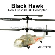 Real life black hawk 2CH  RC Helicopter