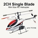2CH Single Blade RC Helicopter