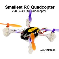 super mini size 2.4G 4CH RC Quadcopter Intruder UFO