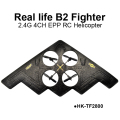 real life B2 fighter 4-axis EPP 2.4G 4CH RC Airplane