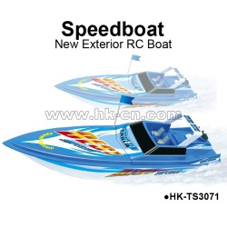 Middle size 4CH RC speed boat