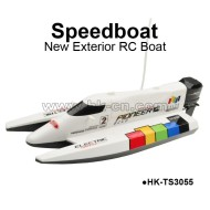 middle size 4CH Speed racing RC boat