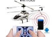 3 in 1  Iphone controlled 3.5CH mini rc helicopter