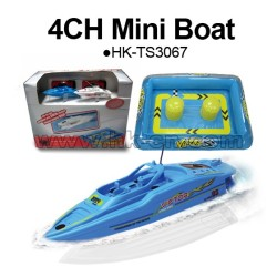 4CH Pair of RC Mini Boats with PVC Pool