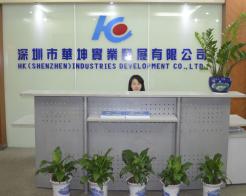 Shenzhen Huakun Industrien GMBH