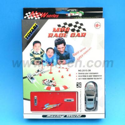 LEDが付いている1:63のスケールのrc車は昇進のrcのおもちゃまたは中国のrcのおもちゃの製造者つける