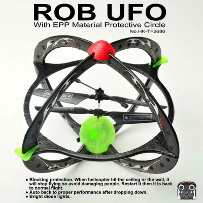 ufo ir steuerung 2ch