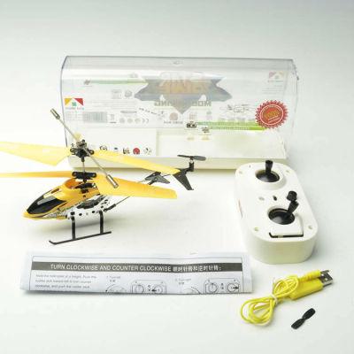 3.5ch赤外線コントロールヘリコプター