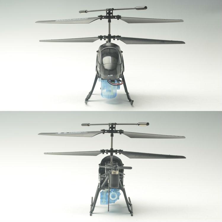 創造的なdiy3.5chrcのヘリコプター