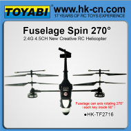 spin 270 degree fuselage hélicoptère rc