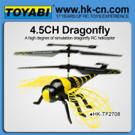 4ch hélicoptère dragonfly rc