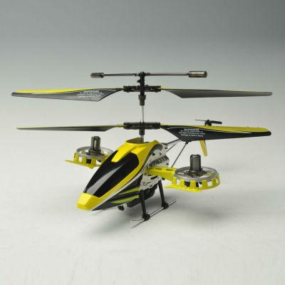 4chアバターrcのヘリコプター