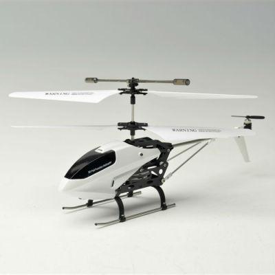 3.5ch2.4グラム小型rcヘリコプター