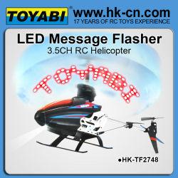 ledメッセージrcのヘリコプター
