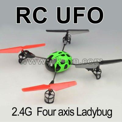 4チャンネル2.4Gクォードヘリコプター、カブトムシのフライヤ。