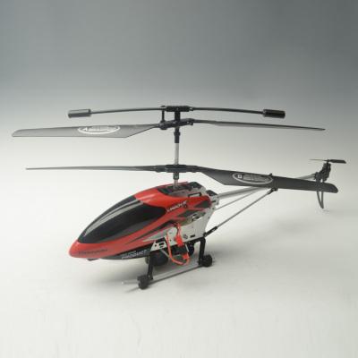 バブルrcのヘリコプター