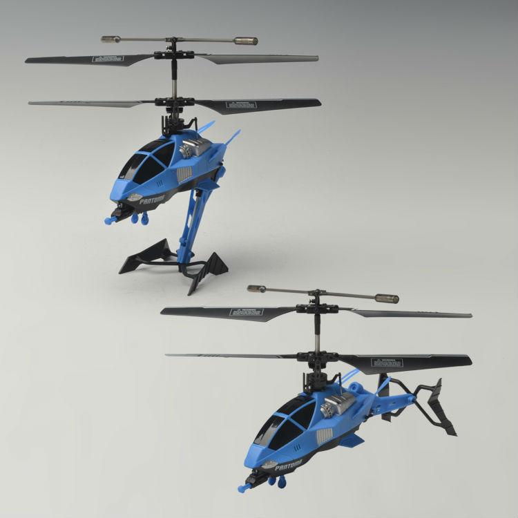 rcのヘリコプターテールを変換する