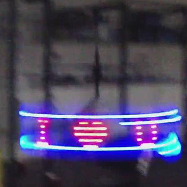 ufo led message