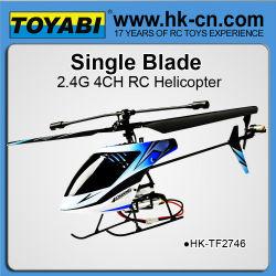 単一のブレードヘリコプター販売のための卸売v911rcヘリコプター