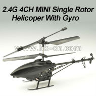 Wifi3.5chビデオ実- 時間伝送ヘリコプター