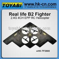 の航空機モデル2.4g4chb2ジャイロ付きの販売のための航空機モデル飛行機