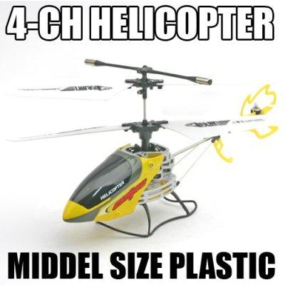 4ch rc helicóptero con el girocompás helicóptero eléctrico del rc