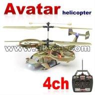 avatar hubschrauber 4 ch