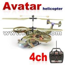 4 avatar hélicoptère ch