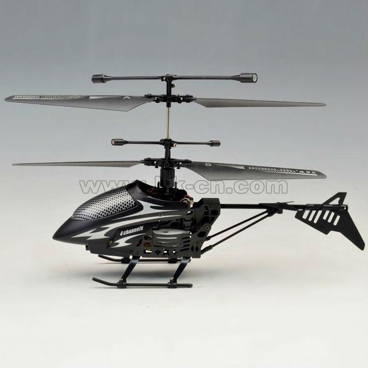 En primer lugar 2012 4ch 2.4g iphone de control del helicóptero del rc con la luz led