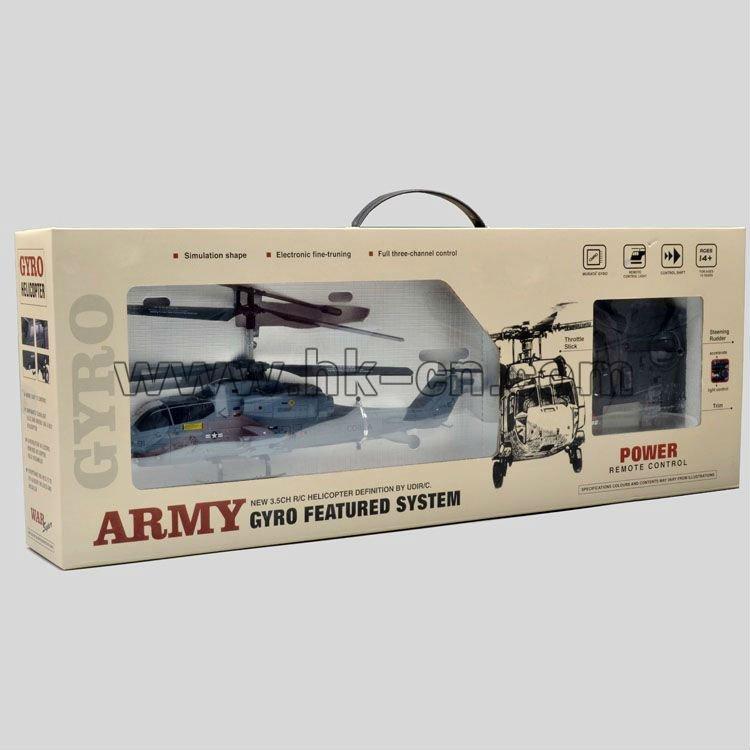 Ghz 2.4 helicóptero apache/apachi de la vida real helicóptero