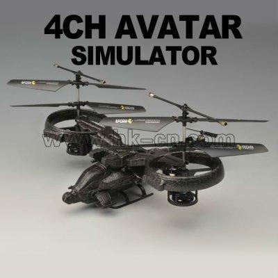 de cuatro canales de escorpión avatar rc helicóptero