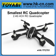 Más pequeño del mundo 2.4g 4ch rc quadcopter parrot ar drone de aviones no tripulados rc helicóptero de aviones no tripulados