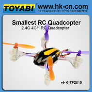 2.4グラム6- 軸quadcopterrcオウムarドローン2.0rcドローン