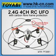 2.4グラム4- 軸quadcopterオウムarドローン2.0オウムarドローンrcドローン