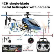 4ch unique- lame en métal hélicoptère avec caméra