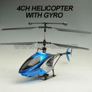 4chヘリコプタージャイロ付き