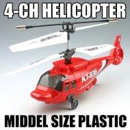 middel 4ch taille hélicoptère rc hobby jouets en plastique