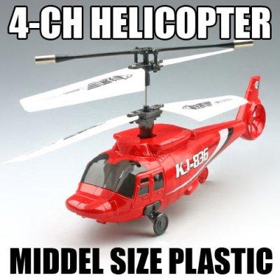 4ch rc hobby middel größe kunststoff hubschrauber spielzeug