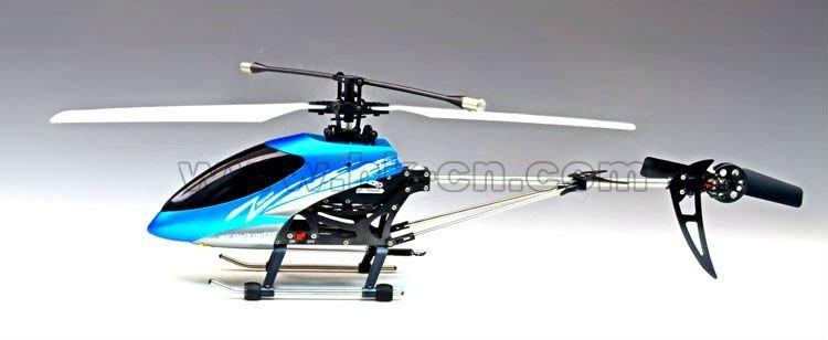 Canal 3.5 sola lámina del helicóptero